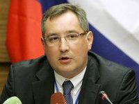Рогозин предлагает создать