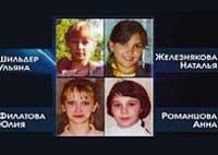 Установлены причины убийства четырех курских школьниц
