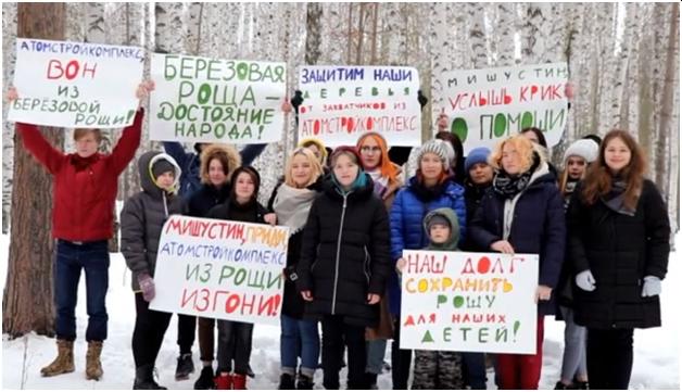 Жители Екатеринбурга попросили Мишустина спасти их от