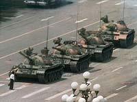 Тяньаньмэнь: загадочный зигзаг китайской истории