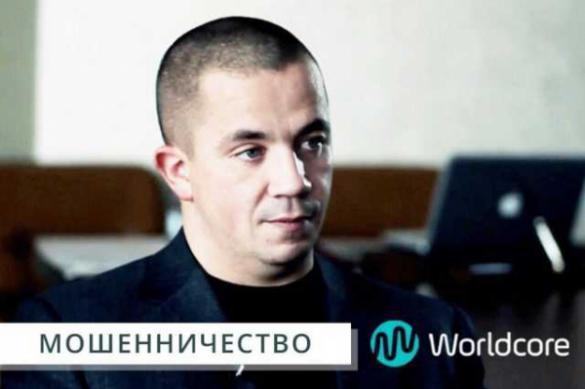 SCAM Worldcore: международное расследование аферы Павла Крымова. 391329.jpeg