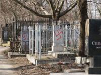 Вандалы осквернили десятки еврейских могил под Тверью
