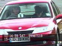 Британскую пару осудили за ложь полиции