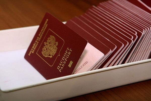 В Калининграде оформляют новые загранпаспорта. Новые загранпаспорта