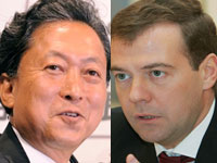 Медведев встретился с японским премьером