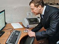 У Дмитрия Медведева появилось 20 тысяч виртуальных друзей