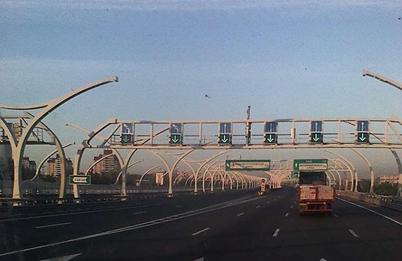 Головной участок  скоростной магистрали М-11 - Москва-Петербург введен в эксплуатацию. 307332.jpeg