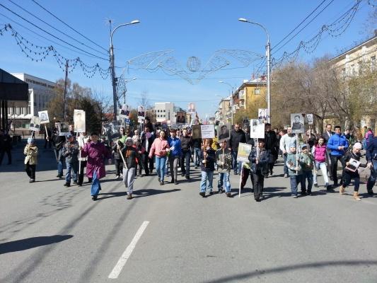 В центре Москвы собрались более 170 тысяч участников