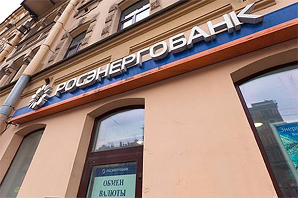Росэнергобанк, входивший вТОП-100 банков РФ, лишен лицензии