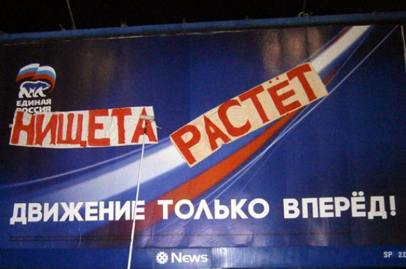 """""""Пенсионная реформа нас убила"""": функционер ЕДРА сказал правду. 393332.jpeg"""