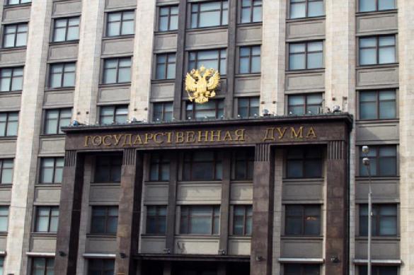 Госдума приняла законопроект Путина против