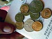 Пенсия в Москве будет равна двум прожиточным минимумам