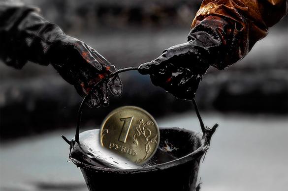 ФРС решит судьбу нефти и рубля
