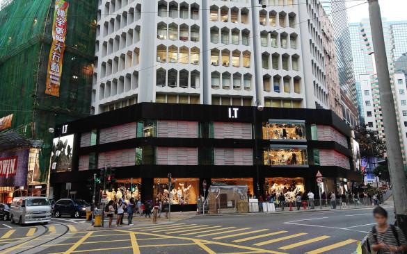 Бангалор, Шанхай, Гонконг: центры IT- индустрии. 401335.jpeg