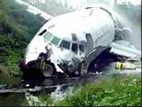 На Украине разбился учебный самолет, погибли два человека