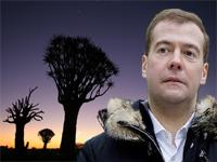 Дмитрий Медведев замерз в Намибии