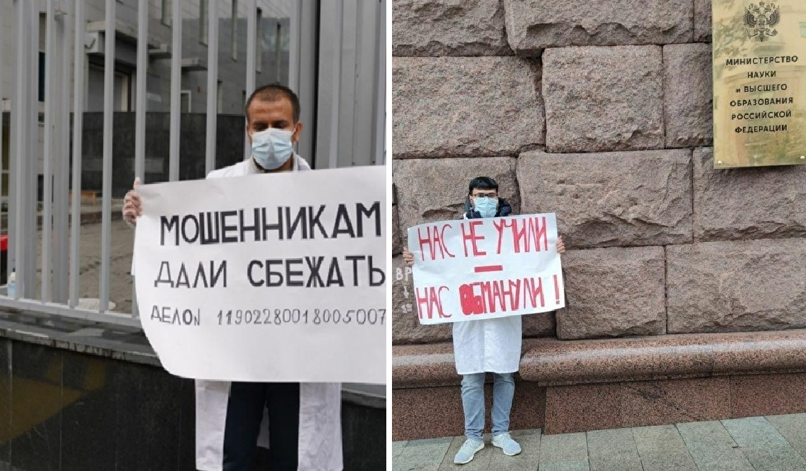 """Александру Бастрыкину сообщили """"фейк"""" о коррупции в ТГМУ. 409336.jpeg"""