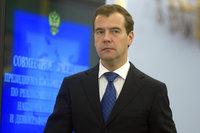 В Москве пройдет выставка фоторабот Медведева. president