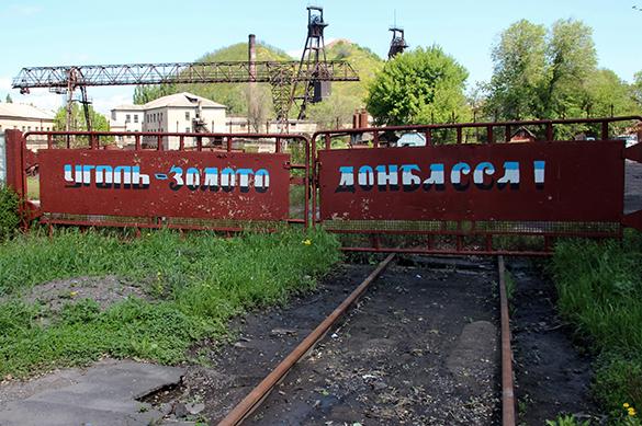 Захарченко завил, что Донбасс убить невозможно