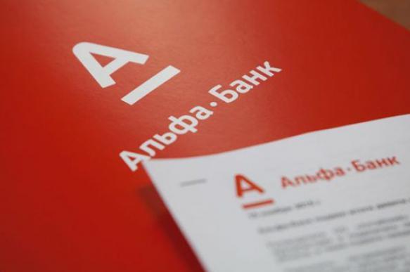 Альфа-банк стал участником блокчейн-консорциума R3. 385339.jpeg