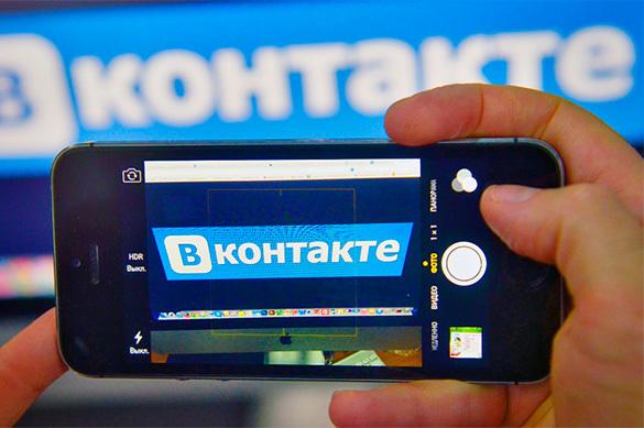 Осталось пять дней: ВКонтакте прекращает работу