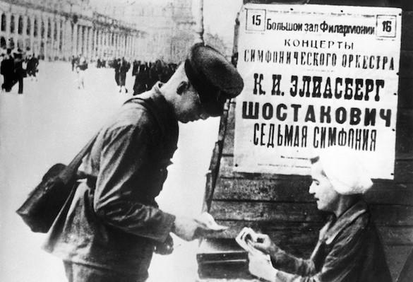 75 лет назад в блокадном Ленинграде впервые прозвучала Седьмая симфония Шостаковича. 373341.jpeg