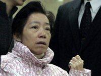 Жену экс-президента Тайваня осудили за лжесвидетельство
