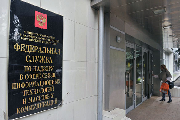 Чиновники Роскомнадзора  подозреваются в мошенничестве. 377345.jpeg