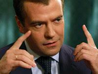Медведев не считает ситуацию в российской экономике драматичной