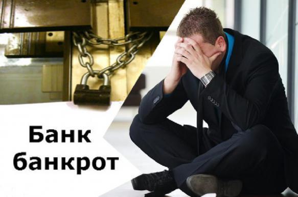 """""""Зачистка"""" банков убивает вкладчиков. 384346.jpeg"""