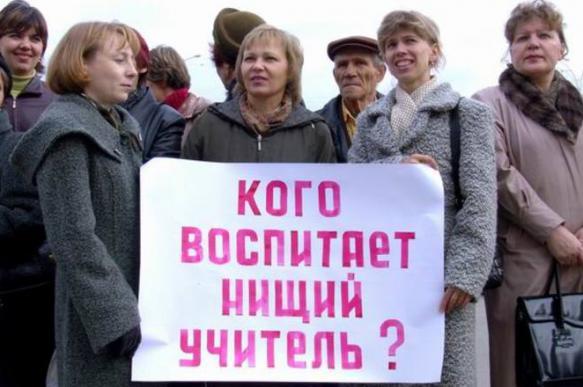Более 30% российских учителей получают менее 15 тысяч рублей в месяц. 400346.jpeg