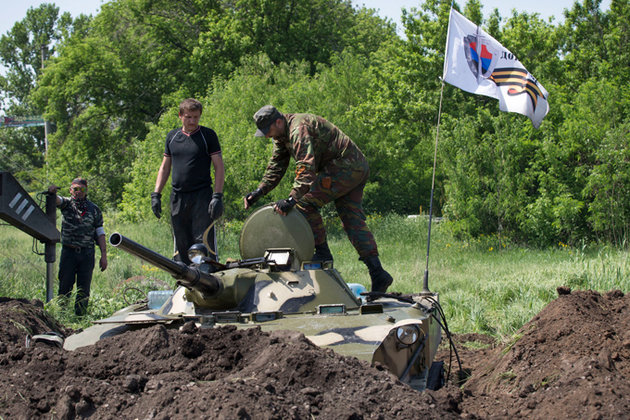 Генпрокуратура Украины начала уголовное преследование Болотова и Стрелкова. Ополченцы Украины