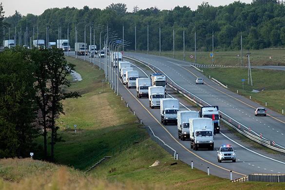 Россия отправит на Украину новый гуманитарный конвой во вторник днем. 302348.jpeg
