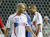 Легенда футбола Зидан намерен стать главным тренером. 288349.jpeg