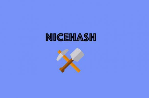 Nicehash вернул деньги за украденные у клиентов биткоины. 391349.jpeg