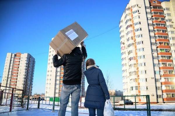 Право на жилье: льготы от государства. 397349.jpeg