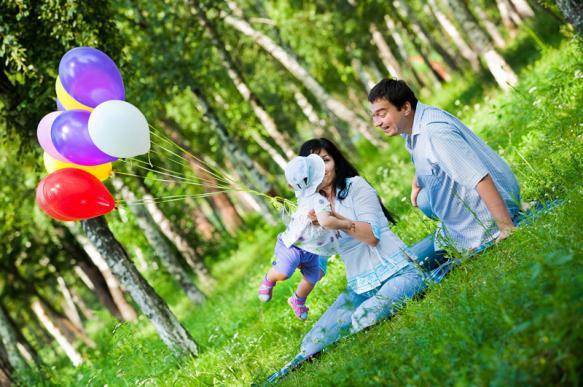 Оградить от одиночества первенца - Росстат о мотивах россиян завести второго ребенка. 401349.jpeg
