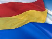 Россия потратила 10 млрд рублей на восстановление Южной Осетии