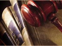 Суд подтвердил незаконность регистрации Дюннинга в ЕГРЮЛ. 235350.jpeg
