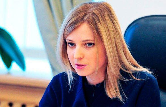 Поклонская запретила Меджлис в Крыму