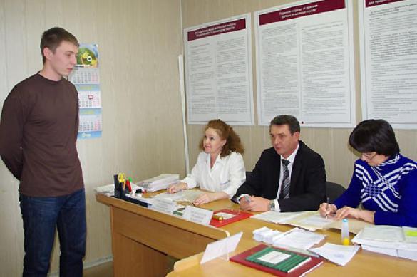 В России впервые оправдан уклонист от призыва. 390350.jpeg
