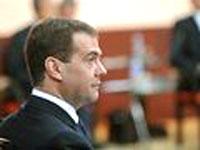 Медведев посетил музей-заповедник
