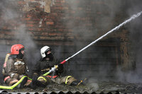 Пожар вспыхнул в здании института в Жуковском. fire