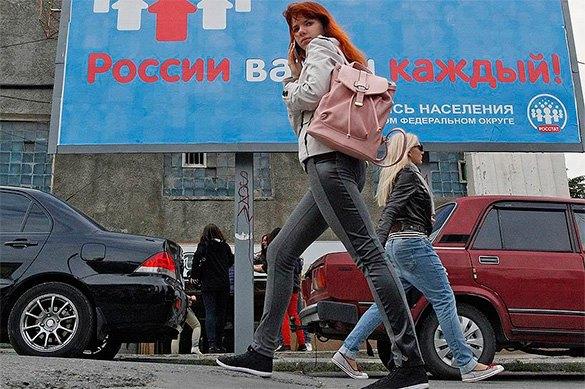 Специалист: население Российской Федерации сократится вближайшие десятилетия
