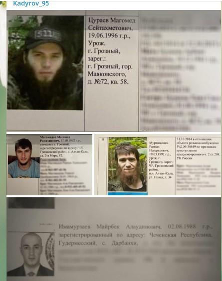 Кадыров: на территории Чечни планировалась серия терактов. данные боевиков