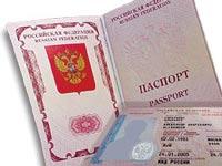 Россиянам придется фотографировать младенцев на загранпаспорт