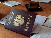 В России возобновилось изготовление биометрических паспортов