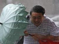 В Китае бушует тропический шторм