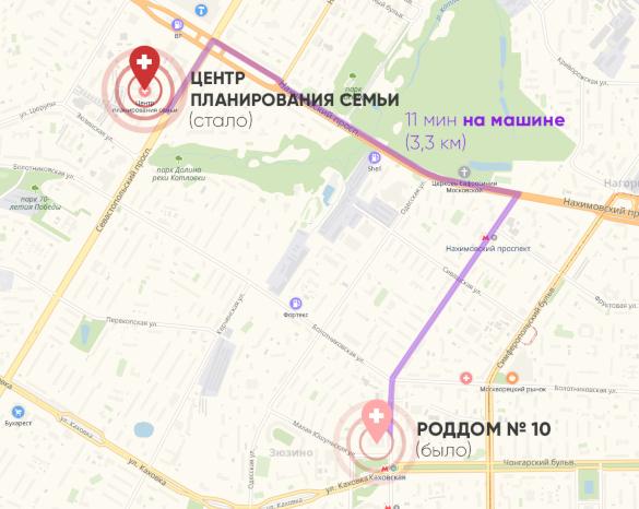 Закрытие на ремонт московского роддома №10 никак не отразится на размещении будущих мам. 399353.jpeg