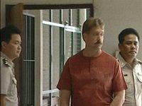 Суд Таиланда объявит срок принятия решения об экстрадиции Бута
